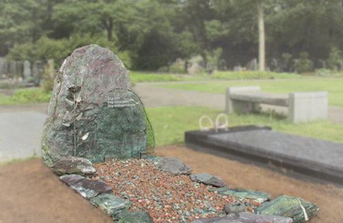 Ruwe grafsteen R125